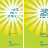 Hawaiian Electric Introduces Free Japanese and Ilocano Energy Conservation Publications