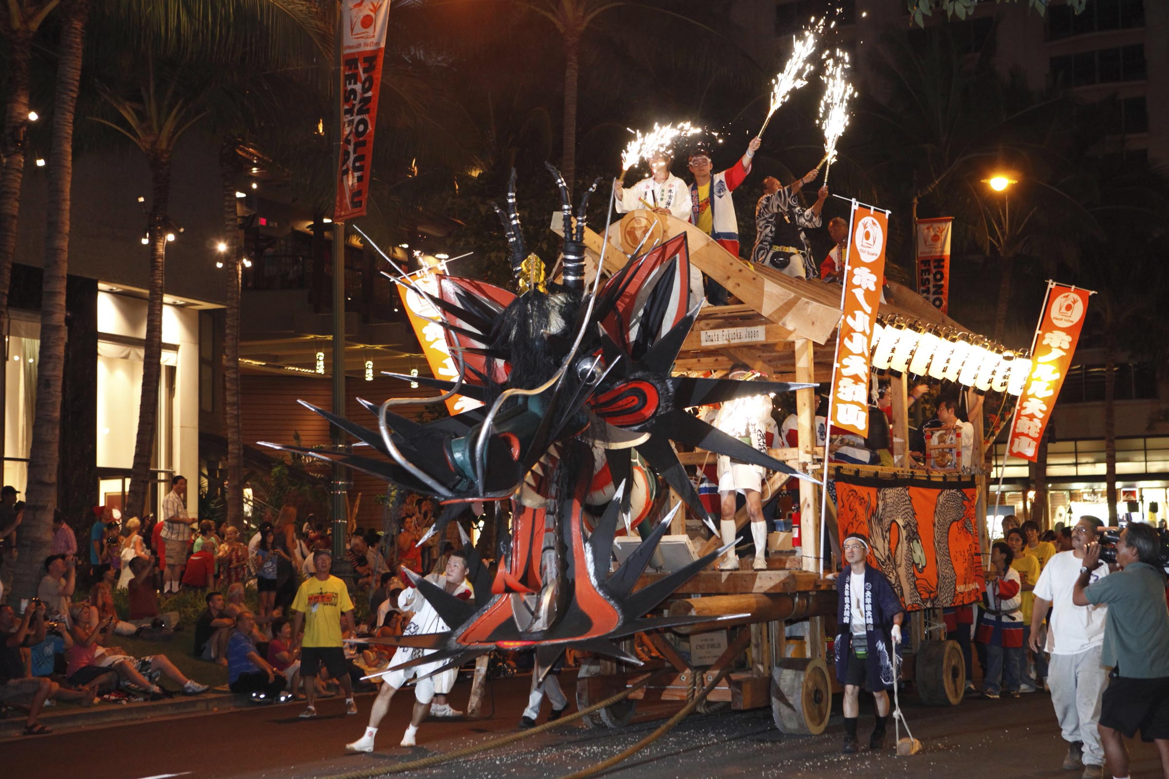 Fire-breathing Daijayama dragon in the Waikiki Grand Parade. (Credit: Honolulu Festival)