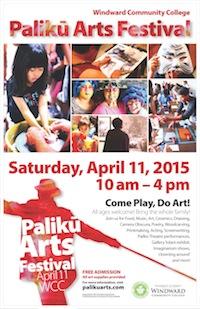 Paliku Arts Festival 2015 poster