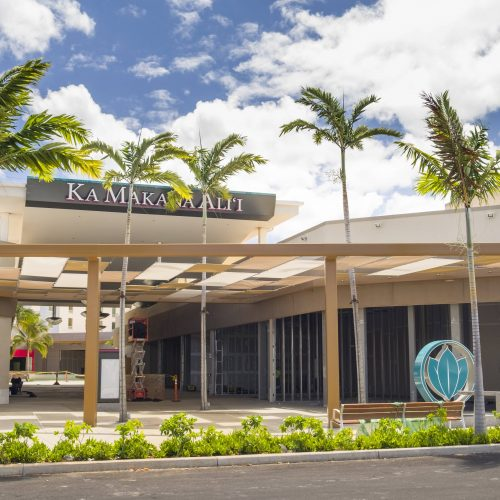 Ka Makana Alii - The Center for West Oahu - is set to open to the public on Friday, October 21, 2016.