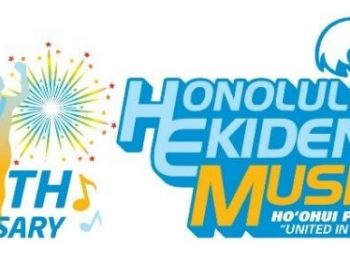 Honolulu Ekiden and Music Festival Offers Music, Friendly Competition and Philanthropy