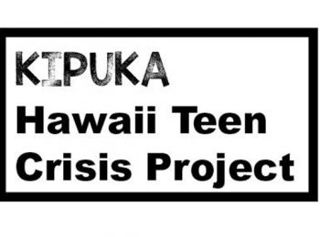T-Shirt Theatre Presents World Premiere of Kipuka