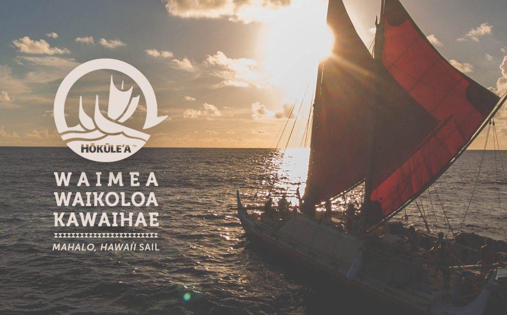 WaimeaWaikoloa-Kawaihae-Poster-Graphic2
