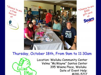 Ka Lima O Maui's 7th Annual Job Fair, Thursday October 18th