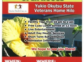 Yukio Okutsu State Veterans Home To Hold Open House on March 29th