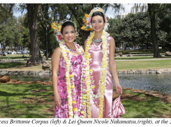 Applications Now Open for 92nd Annual Lei Court
