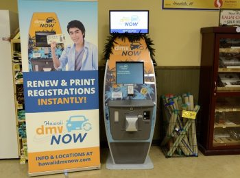 Self-service Kiosks Remain Quickest Way to Renew Vehicle Registration