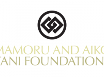 Mamoru and Aiko Takitani Foundation, Inc. Awards $218,000 in Academic Scholarships to 59 High School Seniors throughout the State